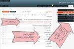 ניהול עמודי האתר