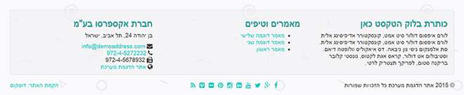 מראה של תחתית האתר