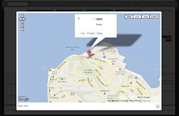 כתובת העסק מקפיצה אוטומטית מפת מיקום